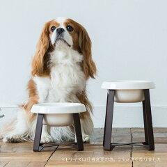 pecolo Food Stand L 陶器 フードボウルスタンド 犬 フードボウル[free stitch]