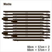 リプラス ケージ Cacco-E カコイ システム Mサイズ 60cm×90cm 4枚セット(10段)
