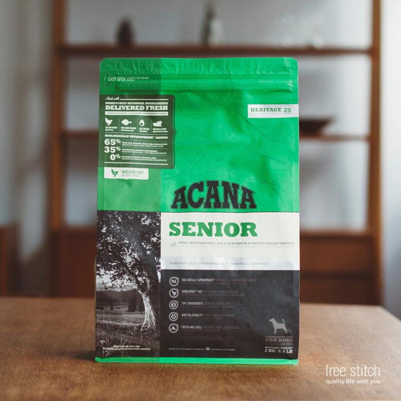 ACANA Senior dog  11.4kg