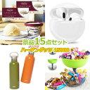 ハーゲンダッツ【ギフト券・A3パネル】入り15,000円15...
