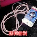 【送料無料】 【Win Win】イヤホンマイク カナル型 真珠ネックレス型 ヘッドホンイヤホン ピンク真珠ネックレス プレゼントにも!