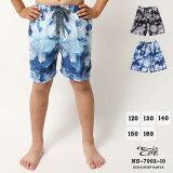 水着 男の子 海水パンツ タイダイ 花柄 サーフパンツ ns-7002-10