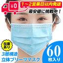 top 60p1 - 【時事】「東京五輪 中止すべき」「日本が感染拡大抑えたとしても…世界中から人来る」