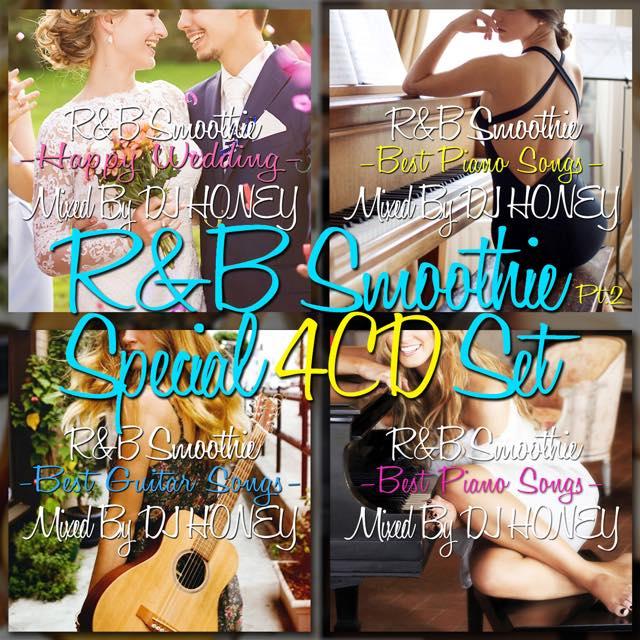 【ウェディング+ピアノ1&2+ギターR&Bの4枚組スペシャルセット】DJ HONEY / Wedding+Piano Pt.1&2+Guitar R&B SPECIAL 4CD SET [HNYSET-03]