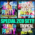 【サマーパーティー&トロピカルハウスベスト2枚組】DJ YOPPY a.k.a. S1zzLe / SUMMER PARTY&TROPICAL HOUSE BEST 2CD SET [YOPSET-01]