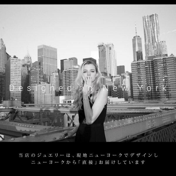 ニューヨークで創られたジュエリー