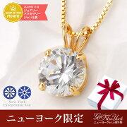 ニューヨーク ゴールド ネックレス レディース ベネチア チェーン ペンダント ジュエリー ホワイト プレゼント