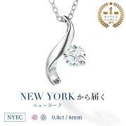 ニューヨーク ネックレス レディース デザイナーズ Pianissimo ピアニッシモ ジュエリー ホワイト プレゼント