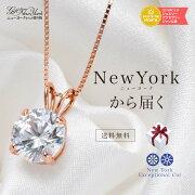 ニューヨーク ゴールド ネックレス レディース カラット ホワイト イエロー ジュエリー プレゼント