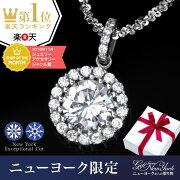 ニューヨーク ネックレス レディース カラット プレゼント ジュエリー ダイヤモンド