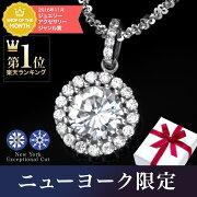 ランキング ネックレス レディース サークル カラット ニューヨーク デザイナーズ ジュエリー ホワイト プレゼント ダイヤモンド