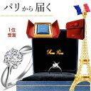 婚約指輪 エンゲージリング プロポーズリング 指輪 リング  女性 レディース プロポーズ プレゼント 箱パカ フリー フリーサイズ アジャスタブル ギフト・・・