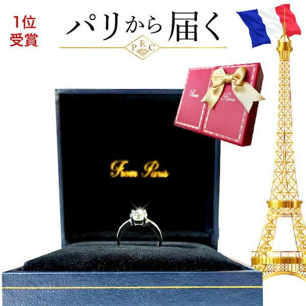 婚約指輪 エンゲージリング プロポーズリング 指輪 リング プロポーズ プレゼント 箱パカ 6号 7号 8号 9号 10号 11号 12号 13号 フリーサイズ アジャスタブル クリスマス