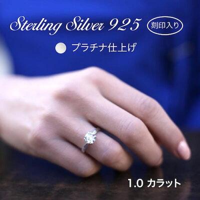 婚約指輪 エンゲージリング プロポーズリング 指輪 リング プロポーズ プレゼント 箱パカ 6号 7号 8号 9号 10号 11号 12号 13号 フリーサイズ アジャスタブル・・・ 画像1