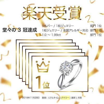 婚約指輪 エンゲージリング プロポーズリング 指輪 リング プロポーズ プレゼント 箱パカ 6号 7号 8号 9号 10号 11号 12号 13号 フリーサイズ アジャスタブル・・・ 画像2