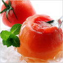 風味豊かな岡山県産の桃太郎トマトを手作業で皮剥き種取りをして、1玉まるごとゼリーに封じ込め...