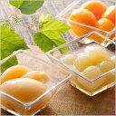 岡山産フルーツのコンポート清水白桃・ニューピオーネ・中山金桃各1本入り
