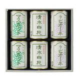 果物王国の缶詰「清水白桃・マスカット・ピオーネ」6缶セット