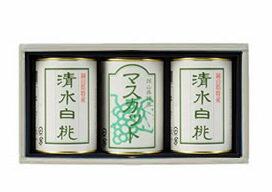 清水白桃(2缶)・マスカット(1缶)