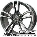 【取付対象】【送料無料 ベンツAクラス(W177)】 205/55R17 17インチ MSW by OZ Racing MSW 73(グロスダークグレーポリッシュ) 7.5J 7.50-17 PIRELLI チンチュラートP7 MO ベンツ承認 サマータイヤ ホイール4本セット 輸入車
