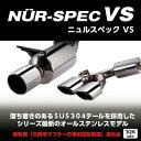 送料無料(一部離島除く) BLITZ ブリッツ マフラー NUR-SPEC...