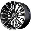 タイヤはフジ 送料無料 VERSUS ベルサスクラフトコレクション ヴォウジェ フローズンメタルコーティング 7J 7.00-18 DUNLOP ルマン V(ファイブ) 235/55R18 18インチ サマータイヤ ホイール4本セット