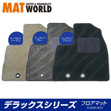 アクセサリー, フロアマット  MAT WORLD WRX STI H1910H2608 GRBGNB SB0010