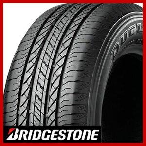 【送料無料き対応可】BRIDGESTONEブリヂストンデューラーH/L850225/60R1799Hタイヤ単品1本価格