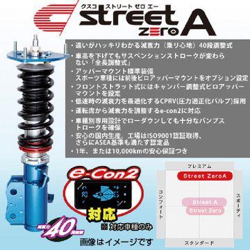 サスペンション, 車高調整キット  CUSCO street ZERO A RX-7(19891992 FC3S )