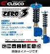 送料無料(一部離島除く) CUSCO クスコ車高調 コンペティションZERO-3X スバル インプレッサ WRX STI(2000〜2004 GDB )