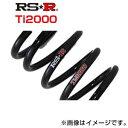 送料無料(一部離島除く) T100TD RS-R RSR アールエスアール...