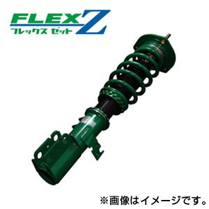 サスペンション, 車高調整キット  TEIN FLEX Z Z B4(20092014 BM BM9)