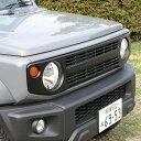 グリルガード 2002-2009年のためのダッジラムの無光沢の黒いAVTアルミニウムLEDの雄牛バーのバンパーガードのスキッド For 2002-2009 Dodge Ram Matte Black AVT Aluminum LED Bull Bar Bumper Guard Skid