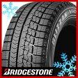 【送料無料】 BRIDGESTONE ブリヂストン ブリザック VRX 205/65R15 94Q スタッドレスタイヤ単品1本価格