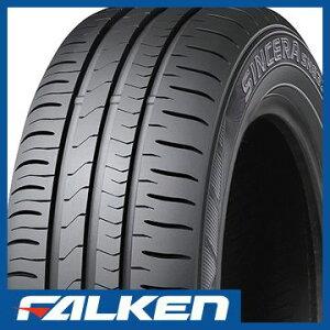 【送料無料】FALKENファルケンシンセラSN832i155/80R1379Sタイヤ単品1本価格