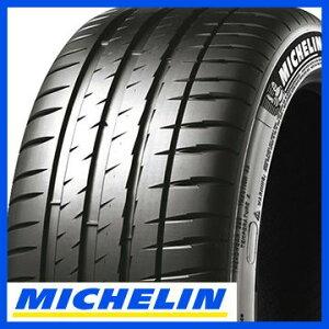【送料無料】MICHELINミシュランパイロットスポーツ4255/40R1899(Y)XLタイヤ単品1本価格