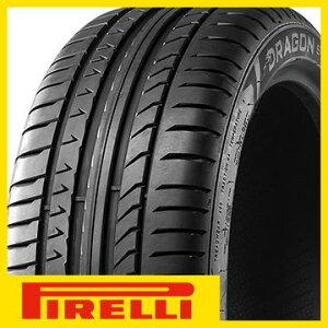 【送料無料】PIRELLIピレリドラゴンスポーツ225/45R1895WXLタイヤ単品1本価格