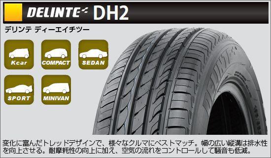 【 ハイエース200系】 225/50R18 18インチ WORK ワーク XTRAP S1HC 8J 8.00-18 DELINTE デリンテ DH2(限定) サマータイヤ ホイール4本セット