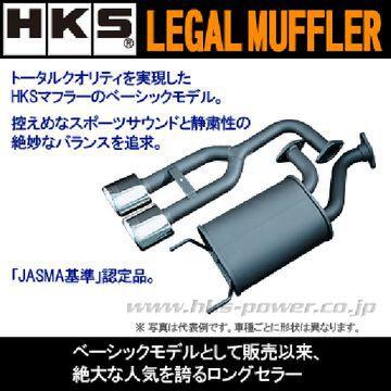 排気系パーツ, マフラー  HKS MR-S(19992007 ZZW30)