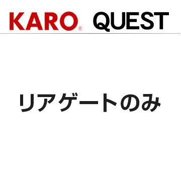 送料無料(一部離島除く) KARO カロ フロアマット クエスト マツダ アテンザスポーツ(2002〜2008 GG系 GGES)