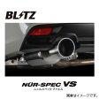 送料無料(一部離島除く) BLITZ ブリッツ マフラー NUR-SPEC VS マツダ CX-3(2015〜 全てのグレード )