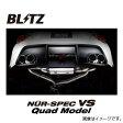送料無料(一部離島除く) BLITZ ブリッツ マフラー NUR-SPEC VS Quad トヨタ 86(2012〜 ZN6 ZN6)