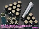 McGard マックガード スプラインドライブ・インストレーションキットガンメタ M12×1.5 品番:MCG-65028GM 袋ナット テーパー