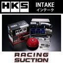 送料無料(一部離島除く)HKS HKSレーシングサクションスズキ ジムニー(1998〜2018 JB23系 JB23W) フジコーポレーション