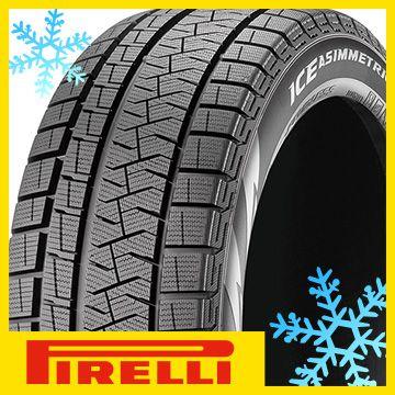 タイヤ交換   4本セット PIRELLIピレリウィンターアイスアシンメトリコプラス215/60R1695Qスタッドレスタイヤ