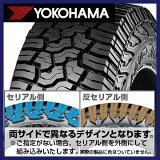 【タイヤ交換可能】【4本セット 送料無料】 YOKOHAMA ヨコハマ ジオランダー X-AT G016 35X12.5R20 121Q タイヤ単品