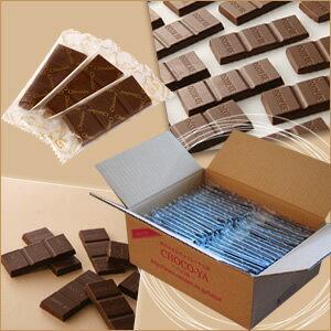 ギフトボックス,バレンタイン義理チョコ大量ご褒美友チョコ