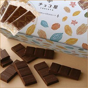 ホワイトデーギフト,チョコレート,板チョコ