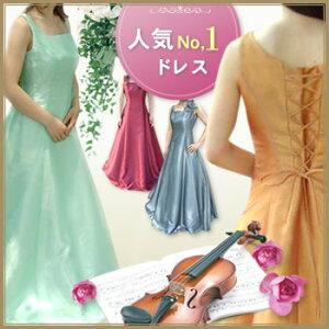 1番人気の演奏会用ドレスは10色&7号9号11号13号とサイズ豊富でシンプルだから音大生、音楽講師...