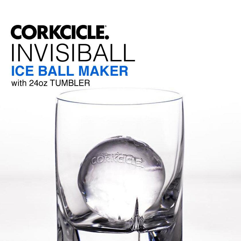 保存容器・調味料入れ, 製氷皿 24oz CORKCICLE INVISIBALL SPICE 8001GW